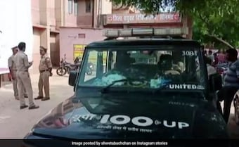 Women Among 9 Killed In Shootout In UP Village Over Land Dispute
