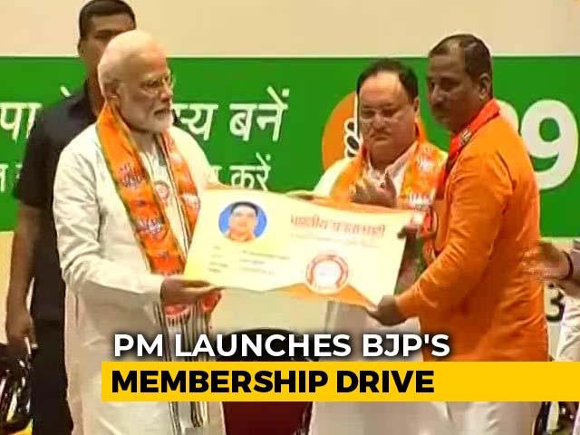 Video : PM Launches BJP's Membership Drive From Varanasi