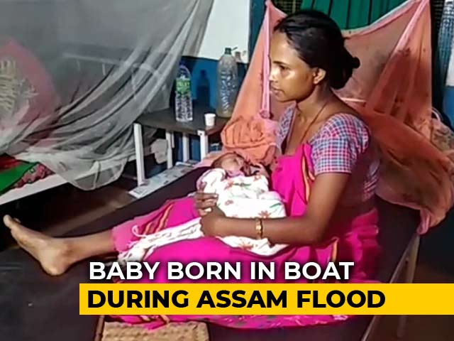 Video : Assam Woman Delivers Baby On Boat During Floods, Names Him Krishna