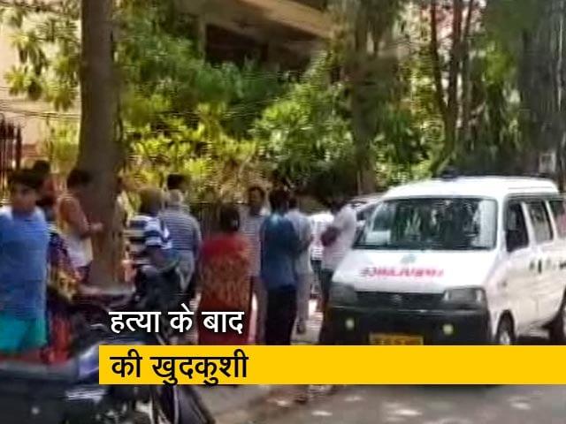 Videos : गुरुग्राम में डॉक्टर ने की पत्नी और बच्चों की हत्या