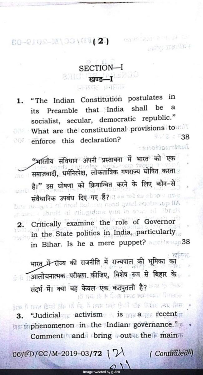 Bihar Public Service Commission (BPSC) Apologises For