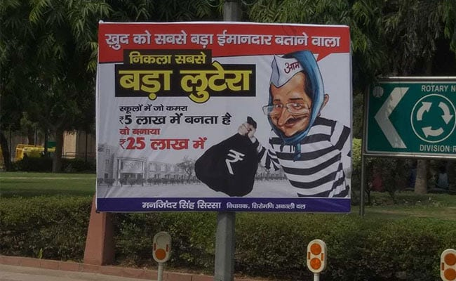 Posters Come Up In Delhi Dubbing Arvind Kejriwal As 'Biggest Thief'