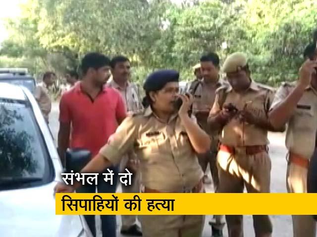 Videos : उत्तर प्रदेश: कैदियों ने पुलिसकर्मियों की आंखों में फेंका मिर्च पाउडर, फिर गोली मारकर की हत्या