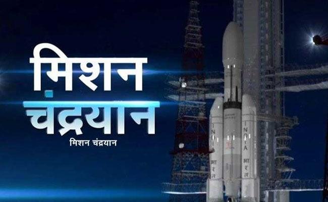 भारत की चांद पर एक और छलांग, ISRO ने लॉन्च किया चंद्रयान-2, 'बाहुबली' रॉकेट लेकर उड़ा