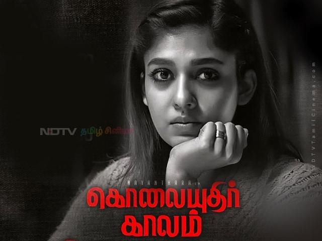 Kolaiyuthir Kaalam Release Date