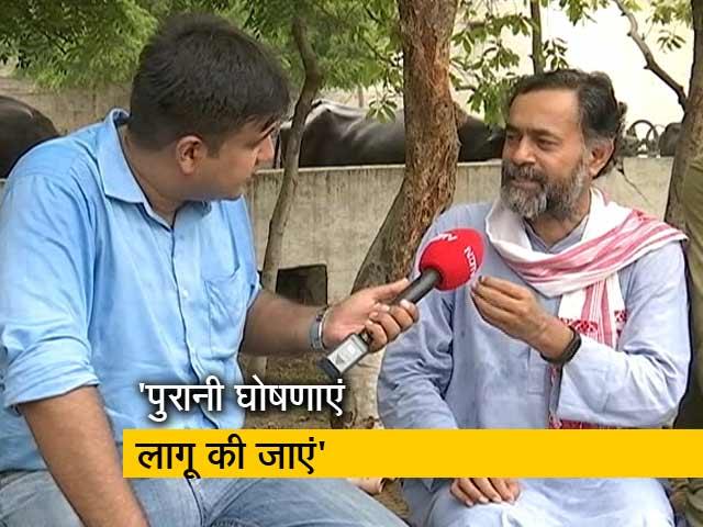 Videos : मैं नहीं चाहता कि बजट में कोई नई घोषणा हो: NDTV से योगेंद्र यादव