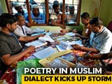 Video : Police Case Filed Against 10 In Assam Over Poem On Citizens' List