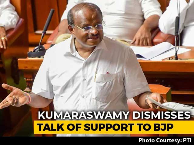 "Video : ""Baseless"": HD Kumaraswamy Dismisses Talks Of Support To BJP"