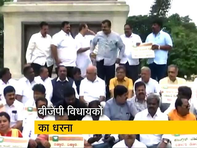 Videos : कर्नाटक: बागी विधायकों का इस्तीफा मंजूर होने में देरी पर बीजेपी का विरोध प्रदर्शन