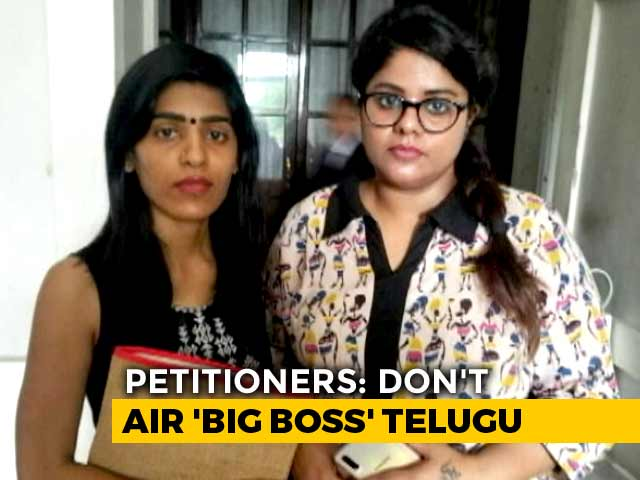 Video : Women Allege Casting Couch To Cast In <i>Big Boss</i> Telugu Season 3