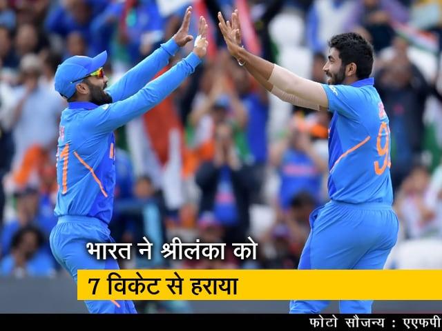Videos : रोहित शर्मा और के एल राहुल की शतकीय परियां, भारत ने श्रीलंका को 7 विकेट से हराया