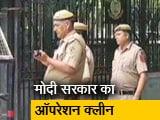 Video : सिटी सेंटर: बाहर होंगे भ्रष्ट पुलिस कर्मी, राजस्थान में सूखे के हालात