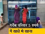 Video : कमलनाथ सरकार ने बंद की 'शिवराज की रसोई'