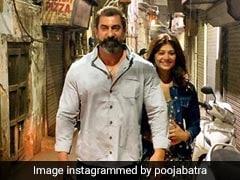 पूजा बत्रा ने 'टाइगर जिंदा है' के एक्टर नवाब शाह संग शादी पर किया खुलासा, बताई ये बात