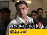 Videos : रेप पीड़िता से मिले राजस्थान के डिप्टी सीएम सचिन पायलट