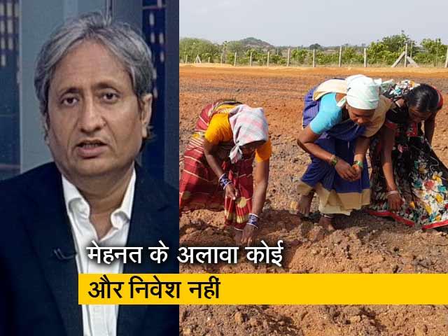 Videos : रवीश कुमार का प्राइम टाइम: जीरो बजट फार्मिंग के लिए मिसाल बना ये गांव