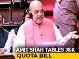 Video : Bill To Extend President's Rule In Jammu And Kashmir In Rajya Sabha