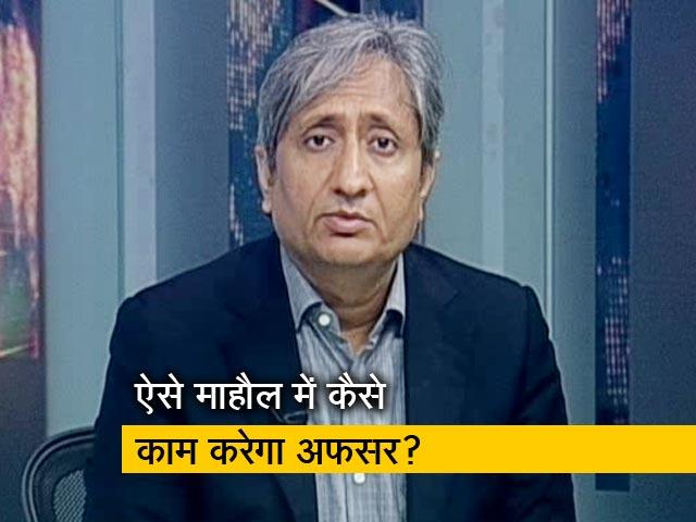 Videos : रवीश कुमार का प्राइम टाइम : जोर-जबरदस्ती की ये कैसी सियासत?