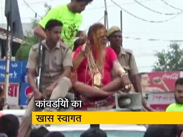 Videos : कांवड़ियों की आवभगत में जुटा पुलिस महकमा