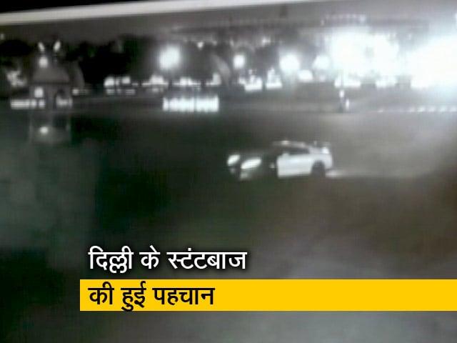 Video : संसद मार्ग पर स्टंट करने वाला शख्स निकला बीजेपी नेता का भतीजा