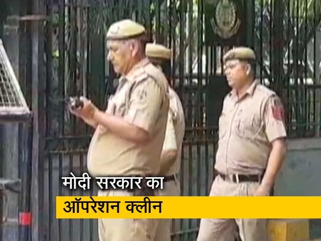 Videos : सिटी सेंटर: बाहर होंगे भ्रष्ट पुलिस कर्मी, राजस्थान में सूखे के हालात
