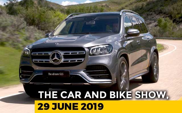 Video : 2020 Mercedes-Benz GLS, Audi India e-tron