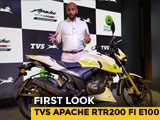 Video : TVS Apache RTR200 FI E100 First Look