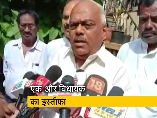 Video : कर्नाटक संकट: निलंबित कांग्रेस MLA रोशन बेग ने भी दिया इस्तीफा, स्पीकर बोले- सबकी बात सुनकर लेंगे फैसला