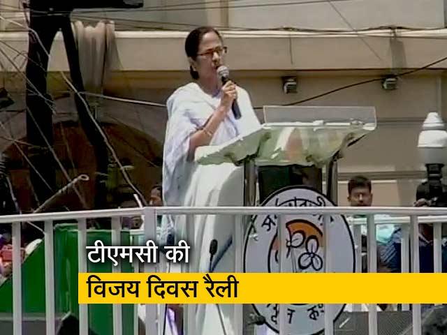 Videos : कोलकाता में ममता बनर्जी ने विशाल रैली को किया संबोधित