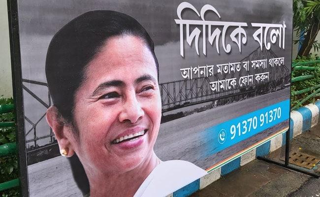 ममता बनर्जी के 'दीदी के बोलो' कैंपेन को मिल रहा जबरदस्त रिस्पांस, दो दिन में आए दो लाख फोन