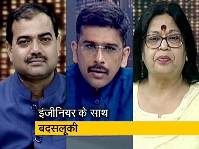 Videos : खबरों की खबर: कांग्रेस विधायक नितेश राणे ने इंजीनियर के साथ की बदसलूकी