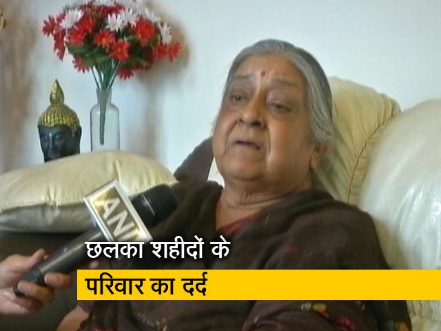 Video : शहीद सौरभ कालिया की मां ने कहा- हमारी न्याय की मांग अभी तक अधूरी है