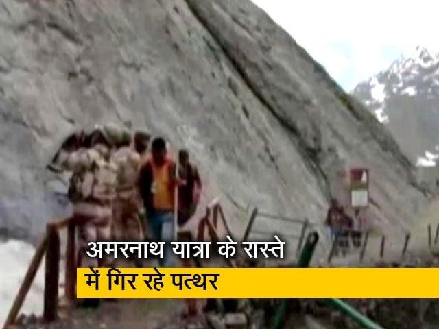 Videos : अमरनाथ यात्रा के रास्ते में गिर रहे पत्थरों के टुकड़े, ITBP के जवानों ने संभाला मोर्चा