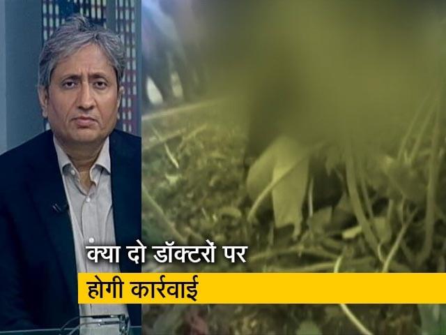 Videos : रवीश कुमार का प्राइम टाइम: धर्म के नाम पर कब तक होते रहेंगे कत्ल