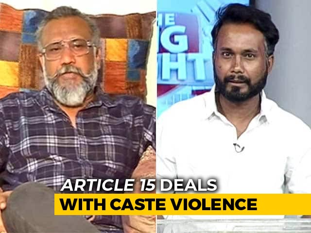 Video : Does <i>Article 15</i> Have An Upper-Caste Gaze? Filmmaker Anubhav Sinha Responds