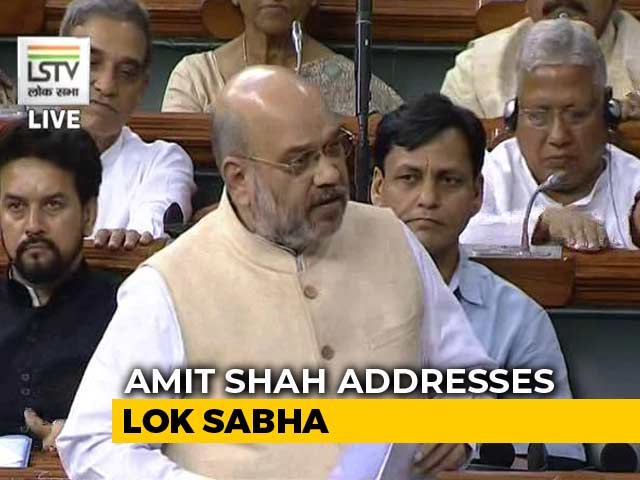 """Video : """"If UPA Was Right In Amending Anti-Terror Law, Then So Are We"""": Amit Shah"""