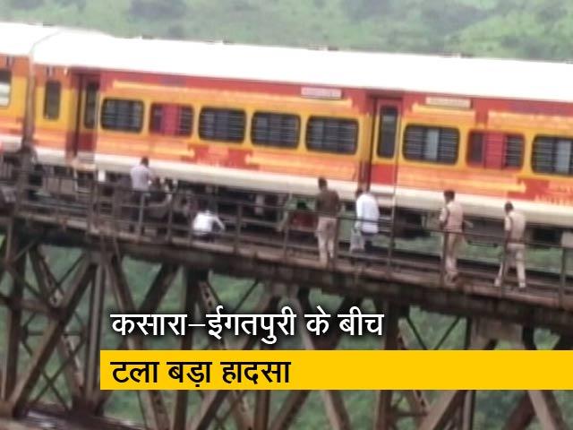 Videos : बड़ा हादसा टला: महाराष्ट्र में पटरी से उतरी गोरखपुर अंत्योदय एक्सप्रेस