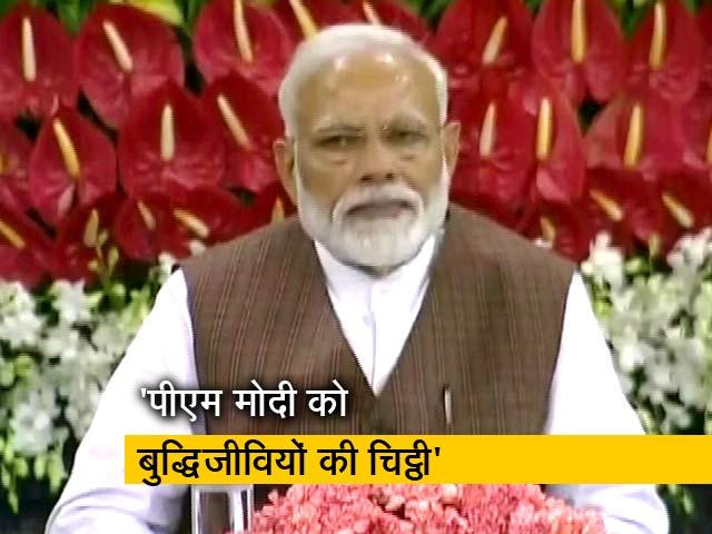 Videos : पीएम मोदी को 49 बुद्धिजीवियों ने लिखी चिट्ठी, कहा- जय श्रीराम एक भड़काऊ नारा बन गया है