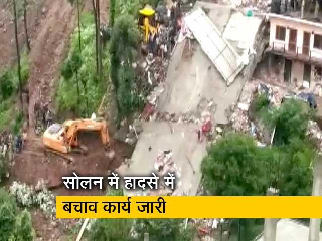 Videos : सोलन में होटल की इमारत गिरने से दबकर 12 लोगों की मौत, राहत कार्य जारी