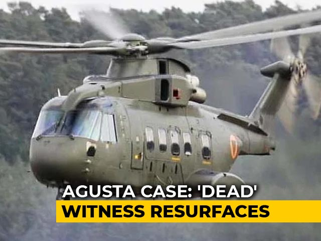 Video : Dead Or Alive? Agency Changes Status Of Agusta Case Witness In 24 Hours