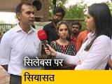 Video : पक्ष-विपक्ष: दिल्ली यूनिवर्सिटी के सिलेबस पर विचारधारा की मार
