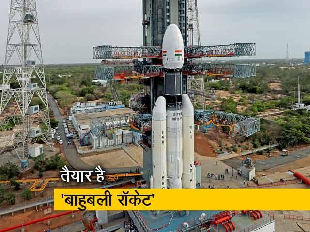 Videos : 'बाहुबली रॉकेट' की पहली तस्वीर आई सामने, 15 जुलाई को होगी लॉन्चिंग