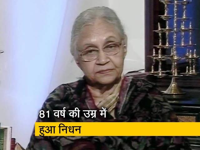 Videos : तीन बार दिल्ली की मुख्यमंत्री रहीं शीला दीक्षित का निधन