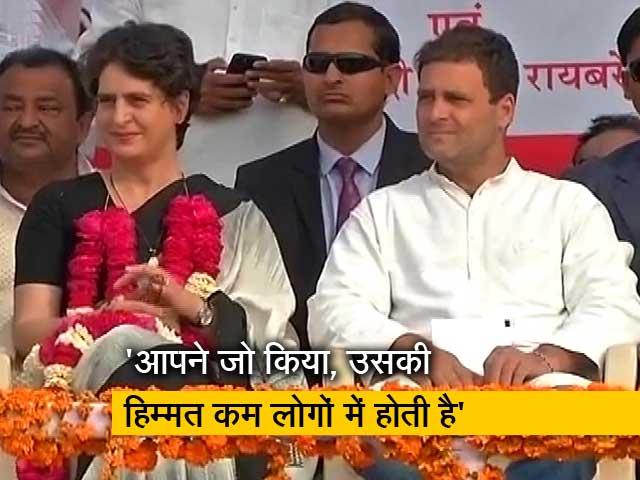 Videos : राहुल गांधी के इस्तीफे पर प्रियंका गांधी ने दिया रिएक्शन