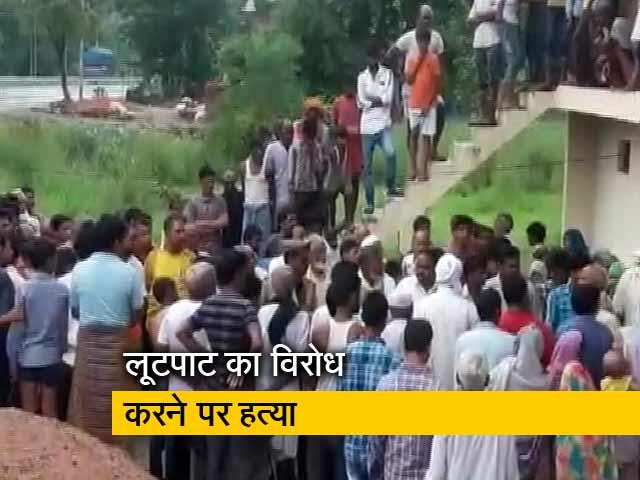 Videos : अमेठी में सेना के रिटायर्ड कैप्टन की हत्या