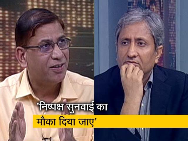 Videos : रवीश कुमार का प्राइम टाइम : कुलभूषण जाधव पर इंटरनेशनल कोर्ट का पूरा फ़ैसला, फैजान मुस्तफ़ा के साथ