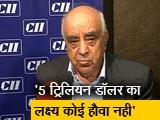 Video : बजट पर बोले अरुण नंदा- सरकार की नीयत ठीक लग रही है