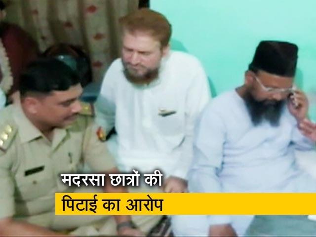 Videos : उन्नाव: जय श्रीराम का नारा नहीं लगाने पर हुई पिटाई