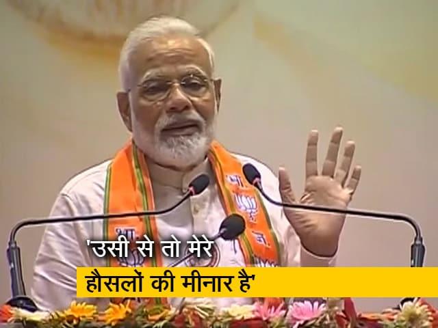 Videos : न्यू इंडिया पर पीएम मोदी ने सुनाई कविता, कहा- वो जो सामने मुश्किलों का अंबार है...
