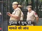 Video : दिल्ली में चोरी के शक में नाबालिग की हत्या